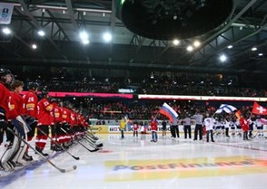 ZUG, SWITZERLAND - APRIL 17: Opening ceremonies prior to Finland vs Switzerland preliminary round action at the 2015 IIHF Ice Hockey U18 World Championship. (Photo by Francois Laplante/HHOF-IIHF Images)